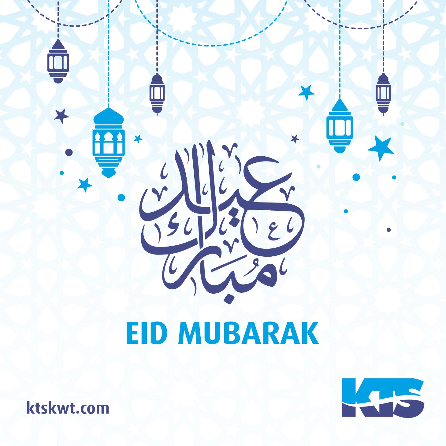 KTS Kuwait - Eid Mubarak
